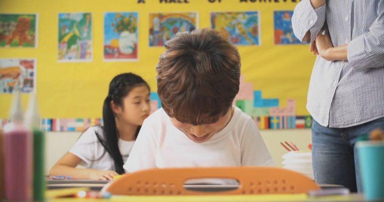 퀵퀵 학교.VER