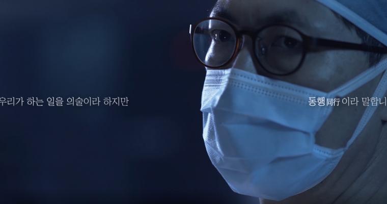 든든한병원